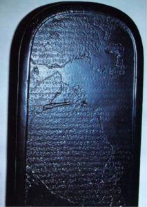 Moabite Stone of King Mesha